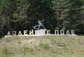 Строительство кабельной канализации ГУП «ЛенОблВодоканал» г. Лодейное поле.