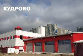 Строительство кабельной канализации с установкой ГНБ. Пожарная часть Кудрово