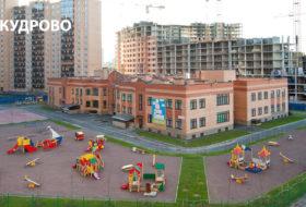 Телефонизация детского сада в Кудрово с ГНБ установкой