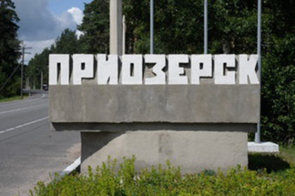 GPON в Приозерском районе Ленинградской области