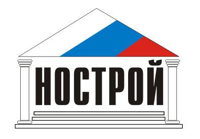 Национальный реестр специалистов в области строительства (НРС)