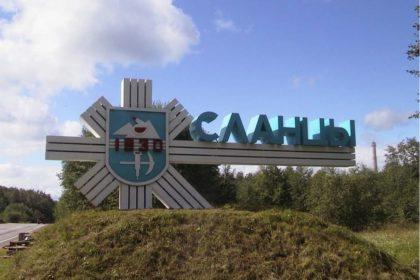 GPON в Сланцевском районе Ленинградской области
