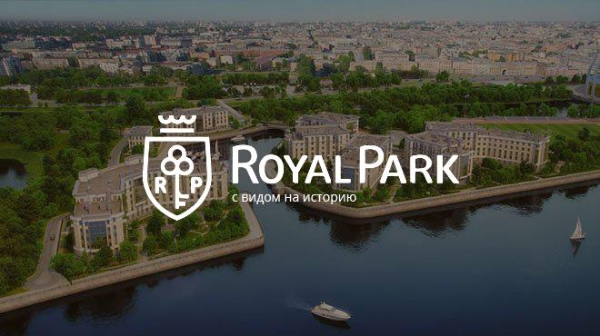 Абонентские отводы. Royal Park на Крестовском о.